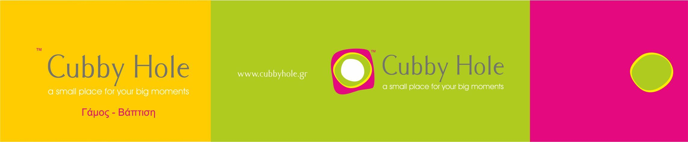 Cubby Hole business cards to print