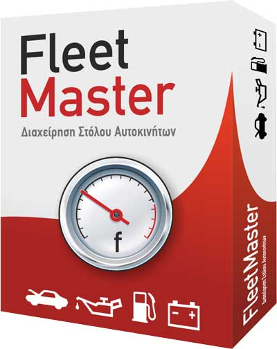 FleetMaster box no shadow