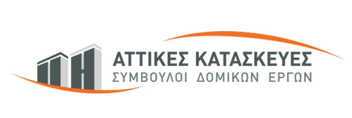 ATTIKES-KATASKEYES