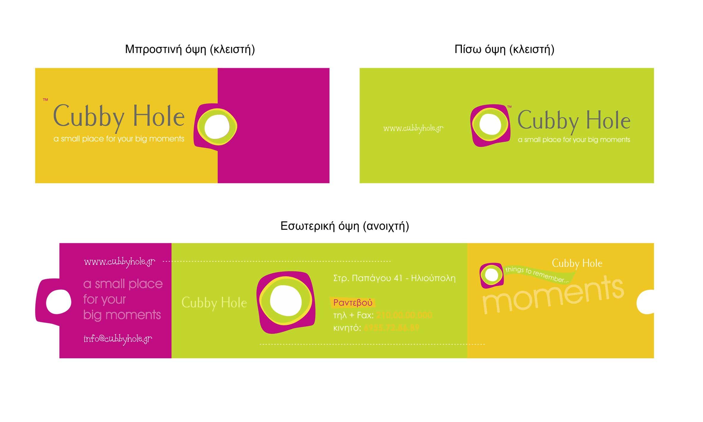 Cubby-Hole_Cards2