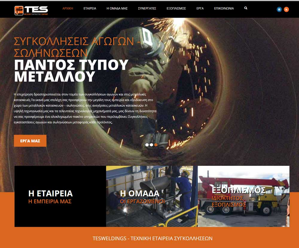 logo-TES-weld-web