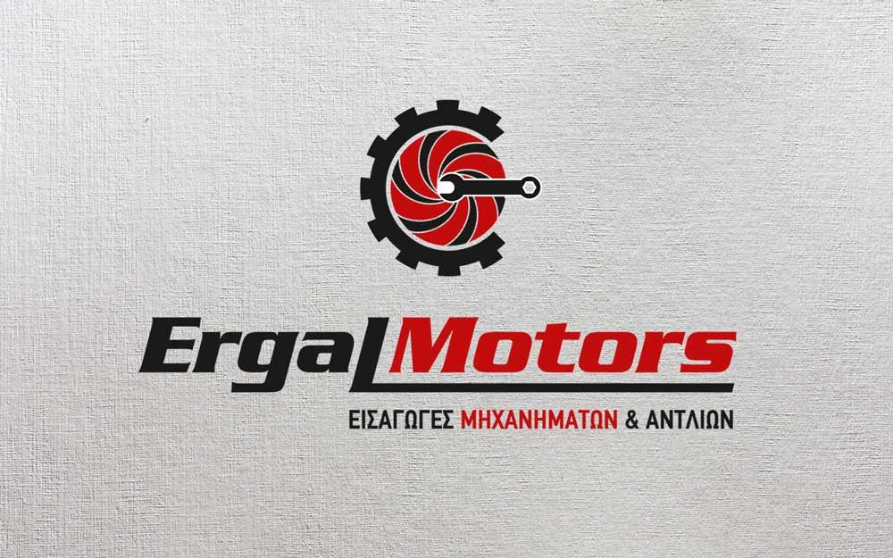 logo-ergal1