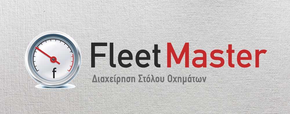 logo-fleetMaster1