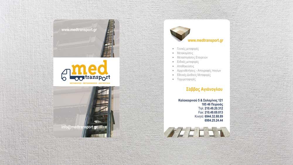 logo-medtr-card