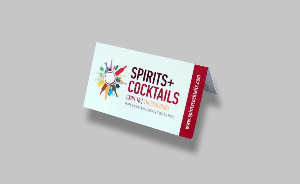 logo-spirit-CARD