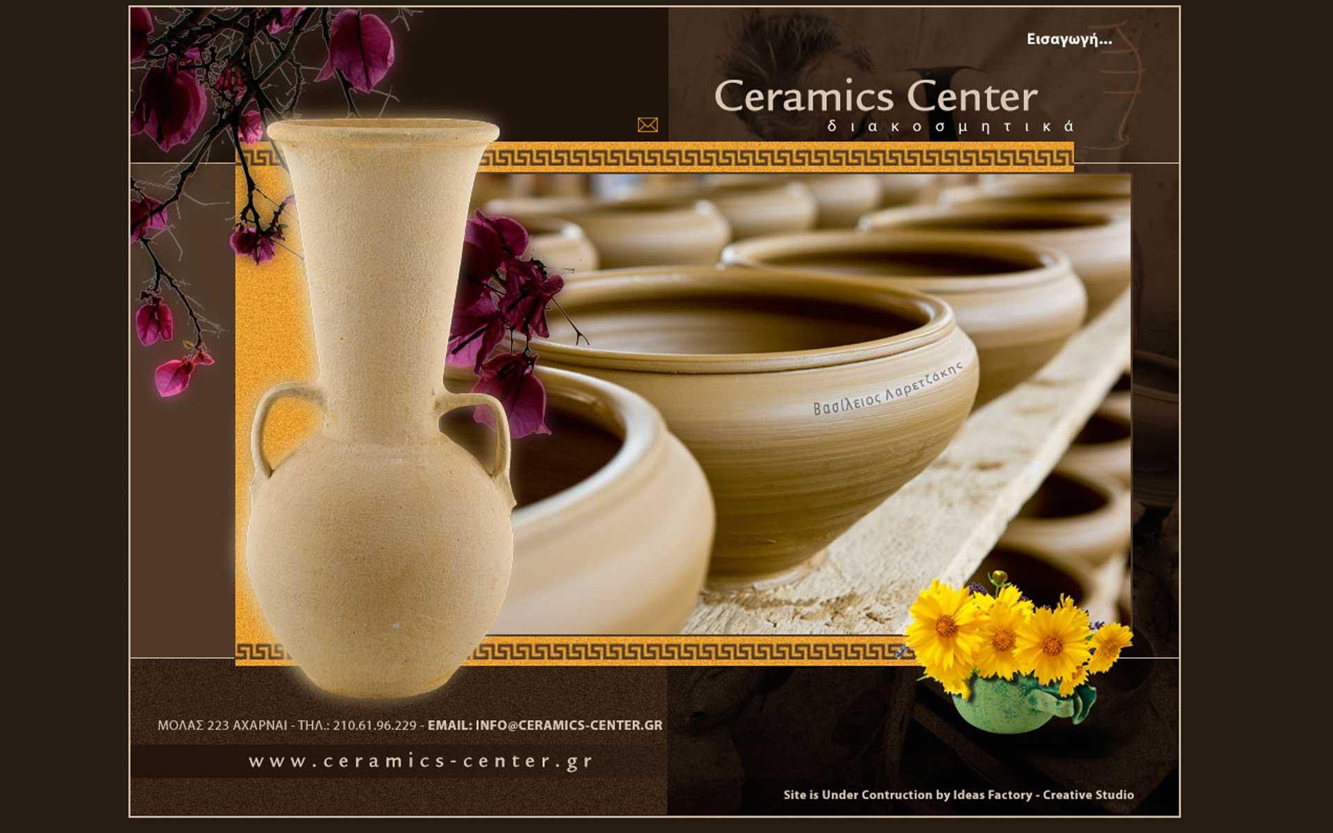 web-ceramics
