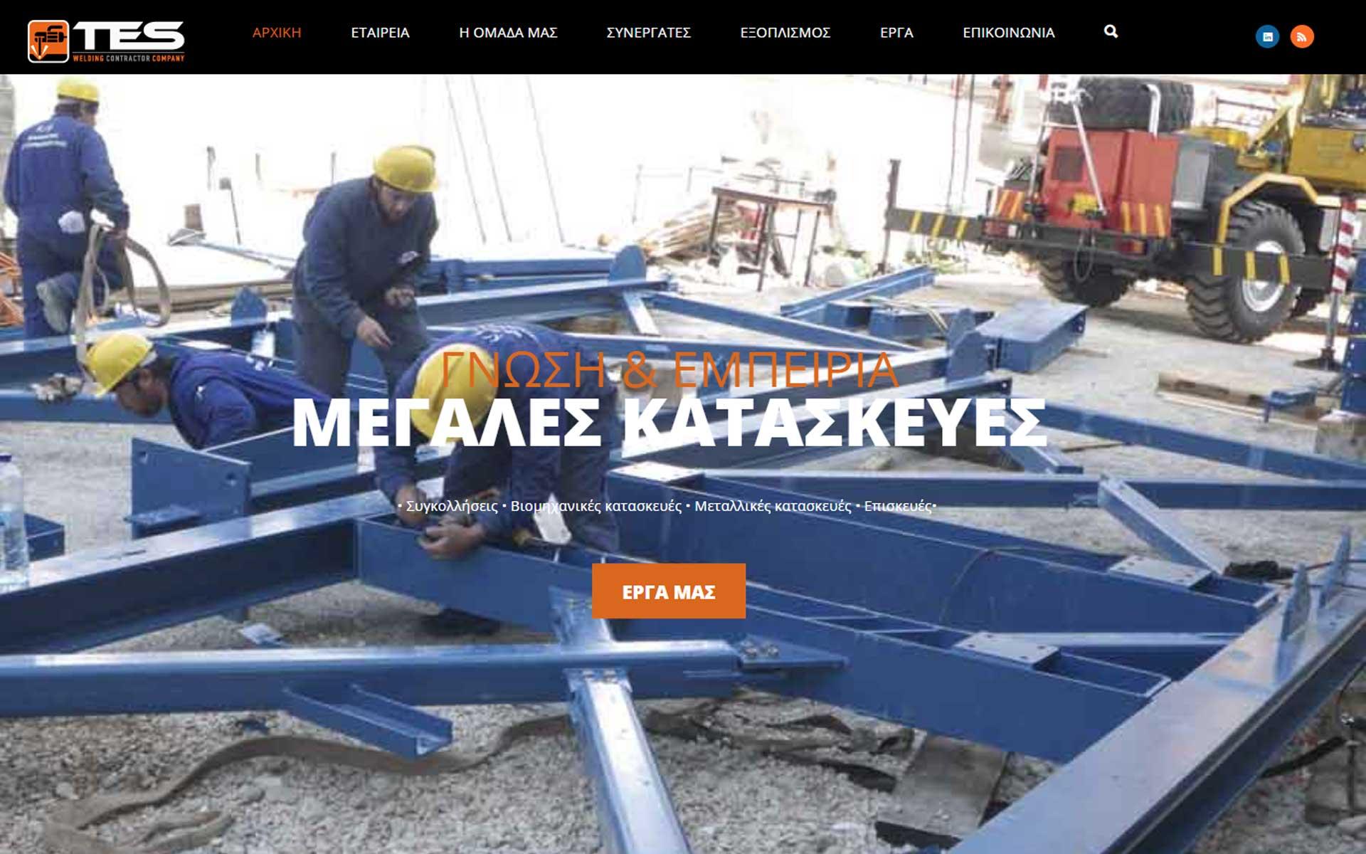 web-tes3